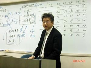 2016_02_05_seminar_01